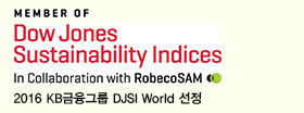 MEMBER OF Down Jones Sustainability Indices 2016 KB금융그룹 DJSI World 선정